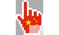 curseur main chinoise